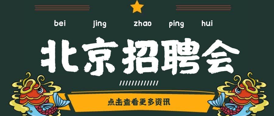 http://www.bjzph.cn/thread-664-1-1.html